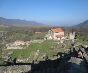 Georgia Dmanisi