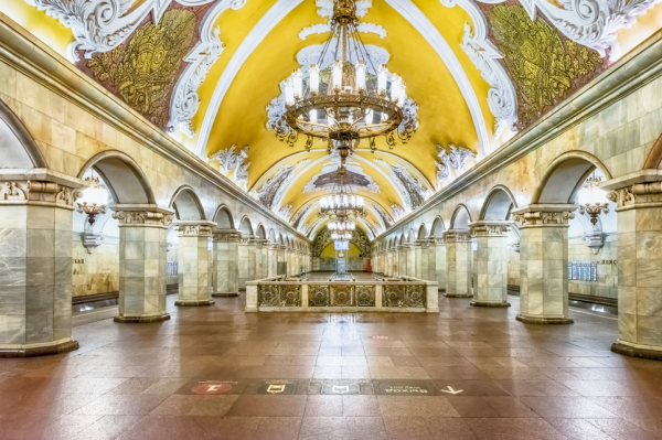 Komsomolskaya subway station in Moscow Russia